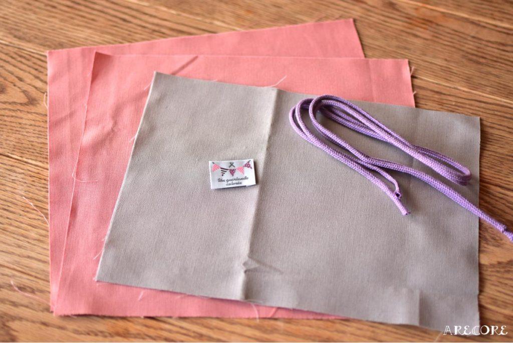 巾着袋の材料