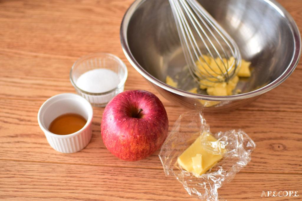 りんごバターの材料